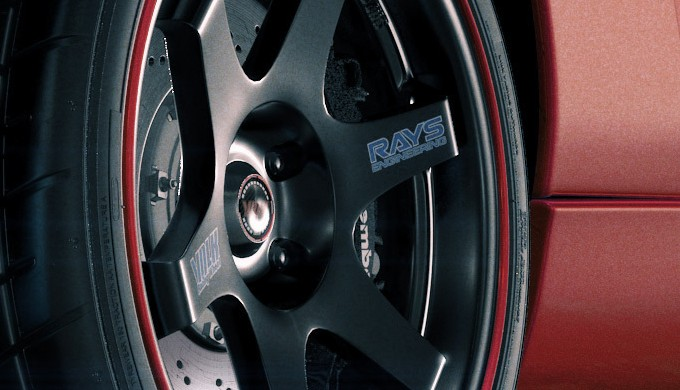 Tires Center